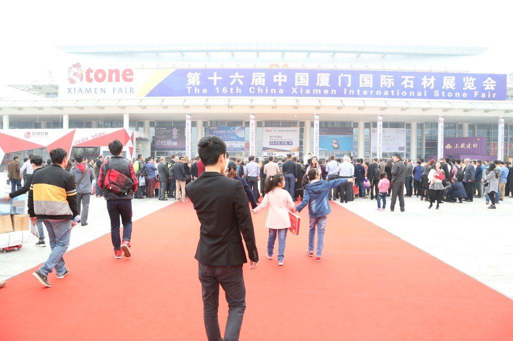 Lexiang Xiamen Fair 2016.03.06