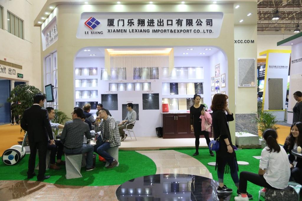 Lexiang Xiamen Fair 2016.03.06 4