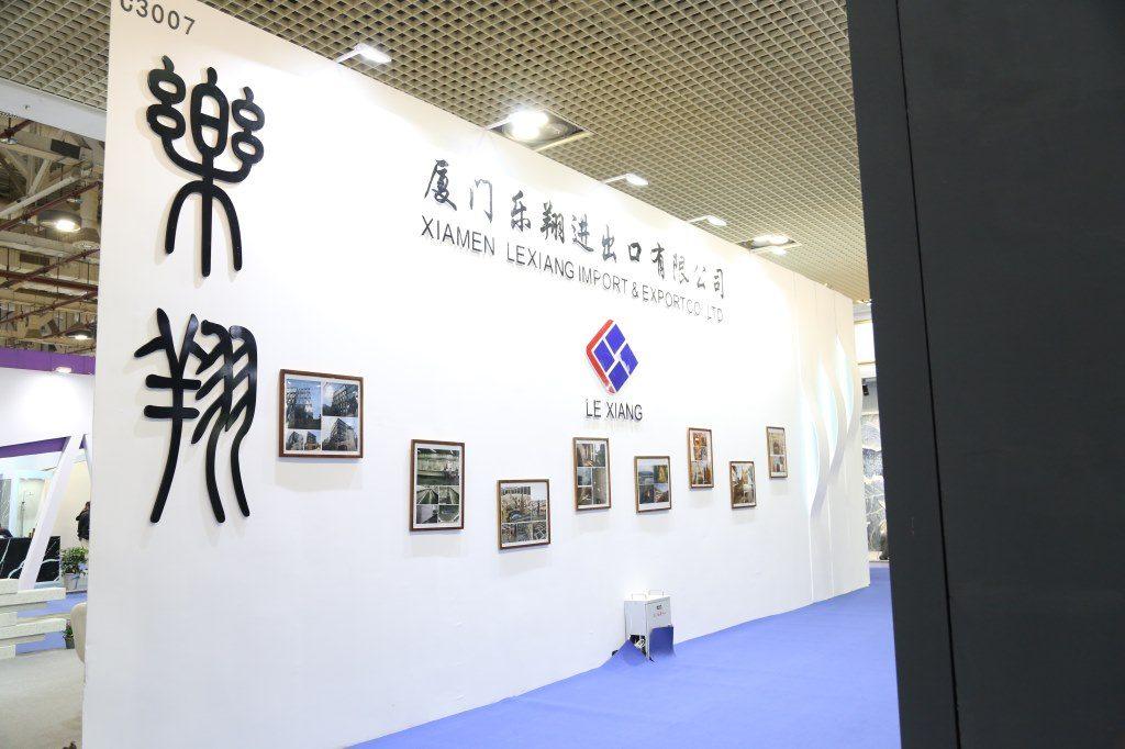 Xiamen Stone Fair 2018 4